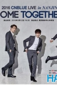 CNBLUE专辑由成员创作 3月12日南京开唱