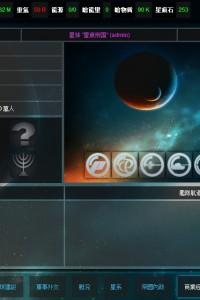 官方推荐PF图:行星之辉